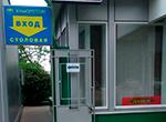 Фото 3. Офис в г. Воронеж.